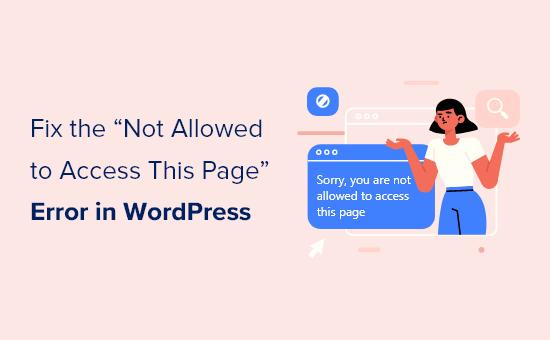 Comment corriger l'erreur «Désolé, vous n'êtes pas autorisé à accéder à cette page» dans WordPress