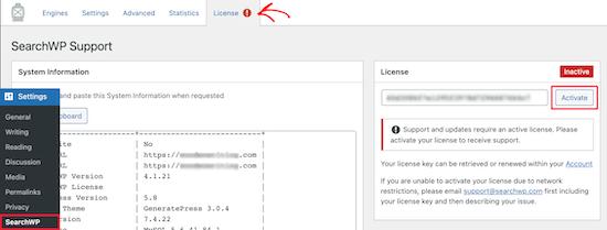 Ajouter la clé de licence SearchWP